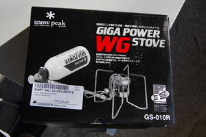 SnowPeak GigaPower WG Stove... [Update]